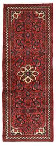 Hosseinabad Matto 73X194 Itämainen Käsinsolmittu Käytävämatto Tummanpunainen/Tummanruskea (Villa, Persia/Iran)