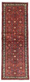 Hosseinabad Matto 70X196 Itämainen Käsinsolmittu Käytävämatto Tummanruskea/Tummanpunainen (Villa, Persia/Iran)