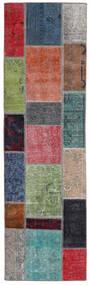 Patchwork - Persien/Iran Matto 74X252 Moderni Käsinsolmittu Käytävämatto Tummanvihreä/Tummanharmaa (Villa, Persia/Iran)