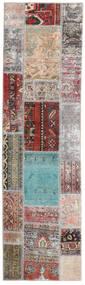 Patchwork - Persien/Iran Matto 72X252 Moderni Käsinsolmittu Käytävämatto Vaaleanharmaa/Tummanruskea (Villa, Persia/Iran)