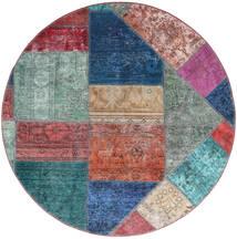 Patchwork - Persien/Iran Matto Ø 150 Moderni Käsinsolmittu Pyöreä Tummansininen/Sininen (Villa, Persia/Iran)