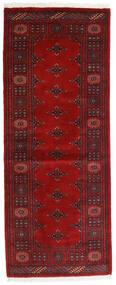 Pakistan Bokhara 3Ply Matto 81X203 Itämainen Käsinsolmittu Käytävämatto Tummanpunainen/Ruoste (Villa, Pakistan)