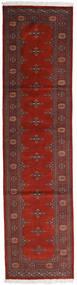 Pakistan Bokhara 2Ply Matto 76X299 Itämainen Käsinsolmittu Käytävämatto Tummanpunainen/Ruoste (Villa, Pakistan)