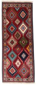 Yalameh Matto 80X202 Itämainen Käsinsolmittu Käytävämatto Tummanpunainen (Villa, Persia/Iran)