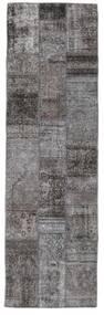 Patchwork - Persien/Iran Matto 76X252 Moderni Käsinsolmittu Käytävämatto Tummanharmaa/Tummanruskea (Villa, Persia/Iran)