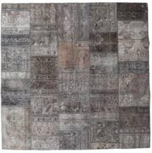 Patchwork - Persien/Iran Matto 205X205 Moderni Käsinsolmittu Neliö Tummanruskea/Vaaleanharmaa (Villa, Persia/Iran)