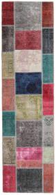 Patchwork - Persien/Iran Matto 82X302 Moderni Käsinsolmittu Käytävämatto Ruskea/Tummanharmaa (Villa, Persia/Iran)