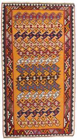 Kelim Vintage Matto 142X256 Itämainen Käsinkudottu Tummanpunainen/Tummanruskea (Villa, Persia/Iran)