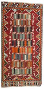 Kelim Vintage Matto 126X255 Itämainen Käsinkudottu Tummanpunainen/Tummanruskea (Villa, Persia/Iran)