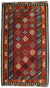 Kelim Vintage Matto 128X233 Itämainen Käsinkudottu Tummanpunainen/Musta (Villa, Persia/Iran)