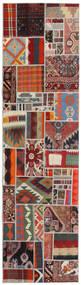 Tekkeh Kelim Matto 80X300 Moderni Käsinkudottu Käytävämatto Tummanpunainen/Vaaleanharmaa (Villa, Persia/Iran)