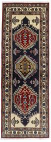 Ardebil Matto 68X192 Itämainen Käsinsolmittu Käytävämatto Tummanruskea/Vaaleanruskea (Villa, Persia/Iran)
