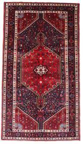 Hamadan Matto 145X256 Itämainen Käsinsolmittu Tummanpunainen (Villa, Persia/Iran)