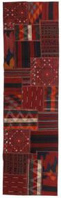 Tekkeh Kelim Matto 72X253 Moderni Käsinkudottu Käytävämatto Tummanpunainen/Musta (Villa, Persia/Iran)