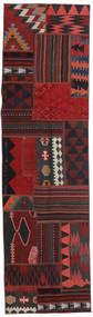 Tekkeh Kelim Matto 71X253 Moderni Käsinkudottu Käytävämatto Tummanpunainen/Musta (Villa, Persia/Iran)