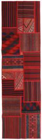 Tekkeh Kelim Matto 71X251 Moderni Käsinkudottu Käytävämatto Tummanpunainen/Tummanruskea (Villa, Persia/Iran)