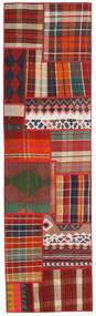 Tekkeh Kelim Matto 71X251 Moderni Käsinkudottu Käytävämatto Tummanpunainen/Ruoste (Villa, Persia/Iran)