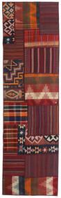 Tekkeh Kelim Matto 71X250 Moderni Käsinkudottu Käytävämatto Tummanpunainen/Tummansininen (Villa, Persia/Iran)
