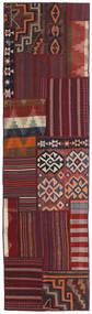 Tekkeh Kelim Matto 70X252 Moderni Käsinkudottu Käytävämatto Tummanpunainen/Musta (Villa, Persia/Iran)