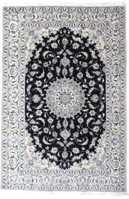 Nain Matto 200X297 Itämainen Käsinsolmittu Valkoinen/Creme/Vaaleanharmaa (Villa, Persia/Iran)