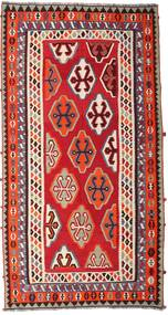 Kelim Vintage Matto 154X295 Itämainen Käsinkudottu Käytävämatto Ruoste/Tummanruskea (Villa, Persia/Iran)