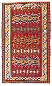Kelim Vintage Matto 149X251 Itämainen Käsinkudottu Ruoste/Tummanruskea (Villa, Persia/Iran)