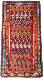 Kelim Vintage Matto 150X291 Itämainen Käsinkudottu Käytävämatto Tummanpunainen/Tummanvioletti (Villa, Persia/Iran)