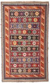 Kelim Vintage Matto 162X270 Itämainen Käsinkudottu Tummanpunainen/Tummanruskea (Villa, Persia/Iran)