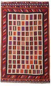 Kelim Vintage Matto 174X281 Itämainen Käsinkudottu Tummanpunainen/Tummanruskea (Villa, Persia/Iran)