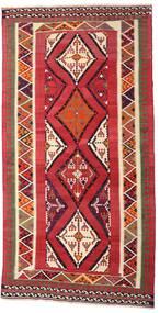 Kelim Vintage Matto 150X296 Itämainen Käsinkudottu Käytävämatto Tummanpunainen/Beige (Villa, Persia/Iran)