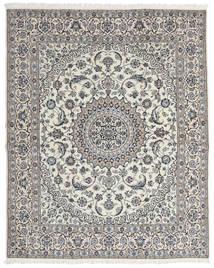 Nain 9La Matto 205X254 Itämainen Käsinsolmittu Vaaleanharmaa/Tummanbeige (Villa/Silkki, Persia/Iran)