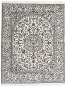 Nain 9La Matto 200X250 Itämainen Käsinsolmittu Vaaleanharmaa/Beige (Villa/Silkki, Persia/Iran)