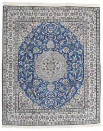 Nain 9La Matto 202X245 Itämainen Käsinsolmittu Vaaleanharmaa/Tummanharmaa (Villa/Silkki, Persia/Iran)