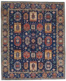 Kazak Matto 243X294 Itämainen Käsinsolmittu Tummansininen/Vaaleanruskea (Villa, Afganistan)