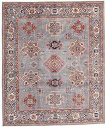 Kazak Matto 240X288 Itämainen Käsinsolmittu Vaaleanharmaa/Vaaleanvioletti (Villa, Afganistan)