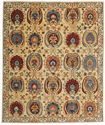 Kazak Matto 245X291 Itämainen Käsinsolmittu Tummanbeige/Tummanruskea (Villa, Afganistan)