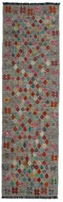 Kelim Afghan Old Style Matto 69X231 Itämainen Käsinkudottu Käytävämatto Tummanharmaa/Vaaleanharmaa (Villa, Afganistan)