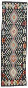 Kelim Afghan Old Style Matto 71X231 Itämainen Käsinkudottu Käytävämatto Tummanharmaa/Vaaleanharmaa (Villa, Afganistan)