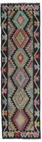 Kelim Afghan Old Style Matto 68X240 Itämainen Käsinkudottu Käytävämatto Musta/Tummanharmaa (Villa, Afganistan)