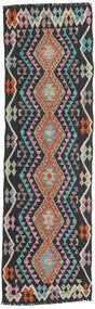 Kelim Afghan Old Style Matto 69X234 Itämainen Käsinkudottu Käytävämatto Tummanharmaa/Vaaleanharmaa (Villa, Afganistan)