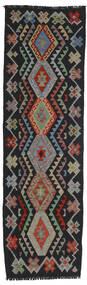 Kelim Afghan Old Style Matto 70X237 Itämainen Käsinkudottu Käytävämatto Musta/Tummanpunainen (Villa, Afganistan)