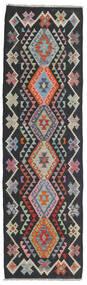 Kelim Afghan Old Style Matto 71X249 Itämainen Käsinkudottu Käytävämatto Musta/Vaaleanharmaa (Villa, Afganistan)