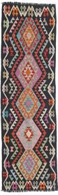 Kelim Afghan Old Style Matto 71X241 Itämainen Käsinkudottu Käytävämatto Tummanharmaa/Vaaleanharmaa (Villa, Afganistan)
