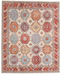Kazak Matto 241X297 Itämainen Käsinsolmittu Beige/Vaaleanharmaa (Villa, Afganistan)