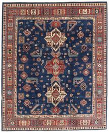 Kazak Matto 241X290 Itämainen Käsinsolmittu Tummansininen/Ruskea (Villa, Afganistan)