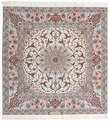 Isfahan Silkkiloimi Allekirjoitettu: Khazimi Matto 200X205 Itämainen Käsinsolmittu Neliö Vaaleanharmaa/Beige (Villa/Silkki, Persia/Iran)