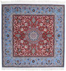 Isfahan Silkkiloimi Matto 209X210 Itämainen Käsinsolmittu Neliö Vaaleanvioletti/Tummanpunainen (Villa/Silkki, Persia/Iran)