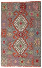 Kelim Afghan Old Style Matto 98X151 Itämainen Käsinkudottu Vaaleanruskea/Tummanharmaa (Villa, Afganistan)