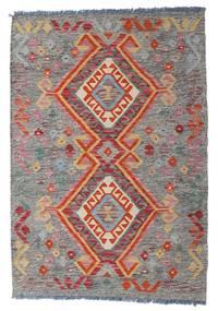 Kelim Afghan Old Style Matto 83X120 Itämainen Käsinkudottu Vaaleanharmaa/Tummanharmaa (Villa, Afganistan)