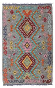 Kelim Afghan Old Style Matto 77X121 Itämainen Käsinkudottu Tummanharmaa/Vaaleanharmaa (Villa, Afganistan)